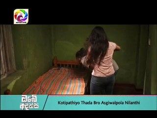Kotipathiyo 02/03/2018 - 44