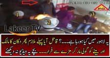 CCTV Footage Extreme Level of Street Crime in Lahore