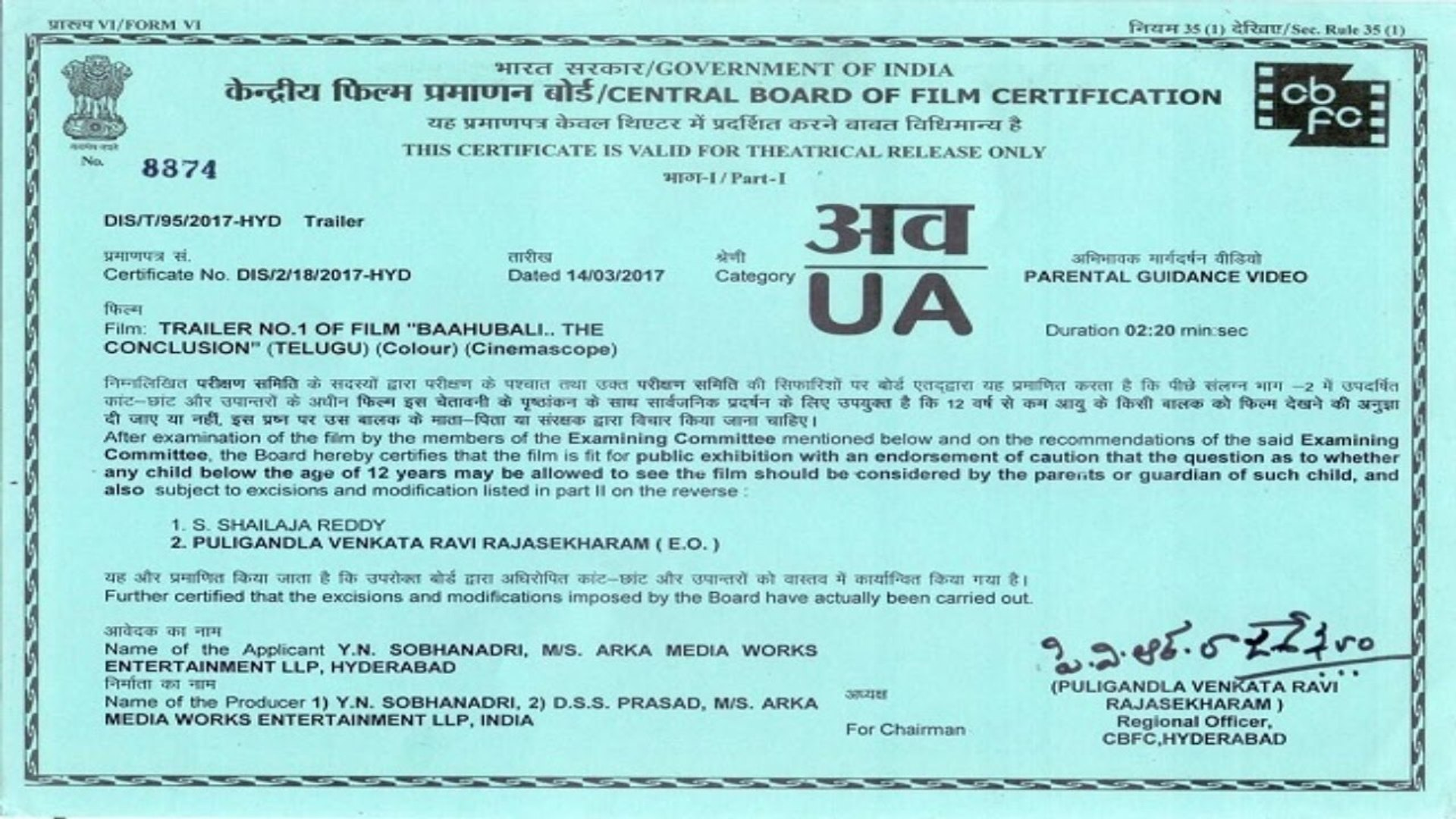 Hate Story 4 Full Hindi Movie 2018 : Urvashi Rautela