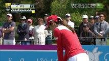 【ゴルフ】琉球ゴルフ倶楽部(沖縄県)16~18番ホールを女子プロゴルファーがラウンド2017年3月2日イ・ボミ無念