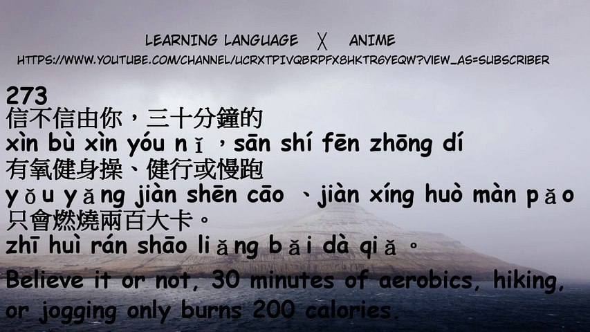 LEARN CHINESE SENTENCE EP10-1000 common chinese sentence(6)