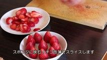 ショートケーキの作り方 【マイスイーツ・動画で見るお菓�