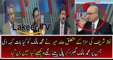 Muhammad Malick Surprised To Listen Hamid Mir Analysis About Nawaz