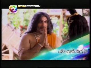 Maharaja Kansa 03/03/2018 - 25 Part 1
