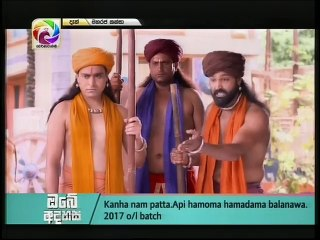 Maharaja Kansa 03/03/2018 - 25 Part 2