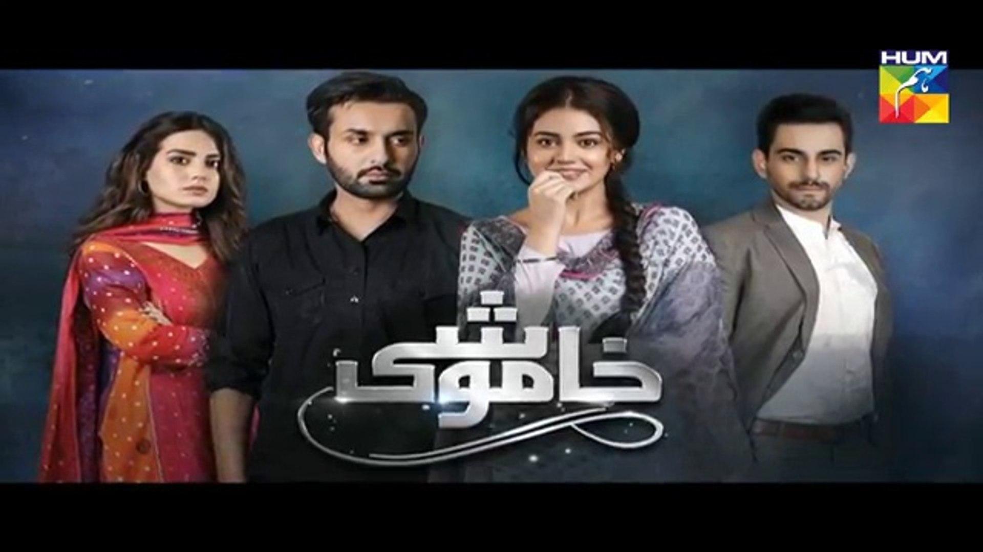 Khamoshi Episode 22 HUM TV Drama 3 March 2018