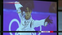 NHK Newsline 2018.02.26 - Japan's paralympic team inaugurated (NHK WORLD TV)