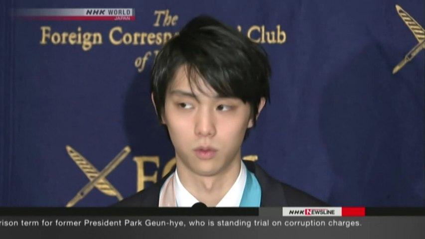 NHK Newsline 2018.02.27 - Hanyu reflects on historic win (NHK WORLD TV)