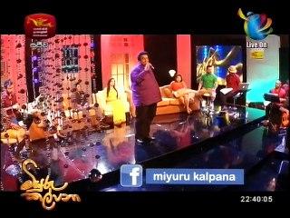 Miyuru Kalpana 03/03/2018 Part 1