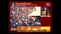 Sridevi's Funeral Procession Reaches Crematorium   Sridevi Funeral Rites Live