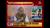 BJP Chief Amit Shah Sounds Poll Bugle In Tripura | 2019 General Polls