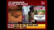 Lucknow Cop On Duty Dances On Stage With Gun After Saharanpur Cops Refuse To Help Accident Victims