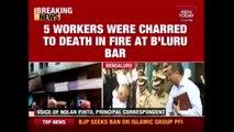 Bengaluru Blaze | Karnataka Home Minister Visits Fire Spot; Rs 5 Lakh Compensation Announced
