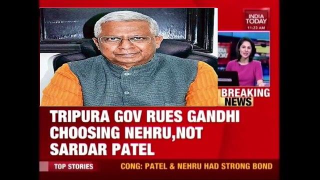 If Sardar Patel Was First PM, Kashmir Problem Would Have Been Solved : Tripura Governor
