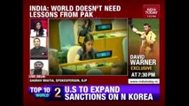 To The Point : India Exposes Pakistan At United Nations
