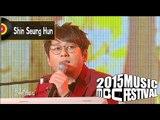 [2015 MBC Music festival] 2015 MBC 가요대제전 Shin Seung-Hun - Hello, Hello, Hello 20151231
