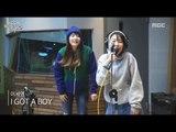 [Moonlight paradise] Lee Se Young -  I GOT A BOY, 이세영 - I GOT A BOY [박정아의 달빛낙원] 20160227