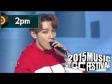 [2015 MBC Music festival] 2015 MBC 가요대제전 - HyunJinYoung & 2PM & GOT7 - You In Vague Memory 20151231