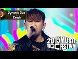 [2015 MBC Music festival] 2015 MBC 가요대제전 Dynamic Duo&Crush - Oasis + Ring My Bell 20151231