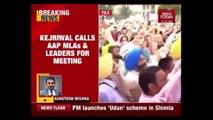 Kejriwal Calls Meeting Of AAP Leaders & MLAs After Party Debacle In Recent Polls