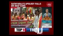 Pro Kannada Groups Remain Unmoved Despite Actor Sathyaraj's Apology
