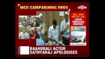 Delhi Dangal : Arvind Kejriwal Says Get Dengue & Chikungunya If You Vote For BJP