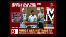 Vote For BJP And Get Dengue & Chikungunya ; Arvind Kejriwal Warns Voters