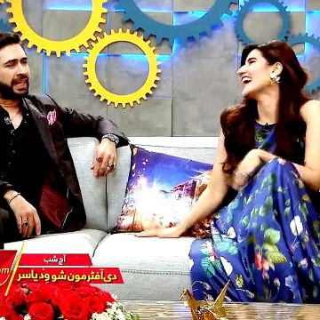 The Aftermoon Show with Yasir with Ali Rehman and Hareem Farooq - Promo