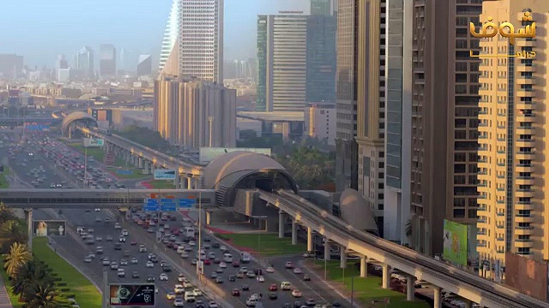 مسلسل دبي لندن دبي الحلقة 3 الثالثة  HD - Dubai London Dubai Ep3