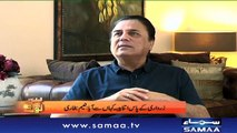 Nawaz Sharif, Maryam Nawaz And Shahbaz Sharif Will Ran Away- Naeem Bukhari Predict Who Will Be Next Leader