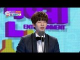 【TVPP】Song Jae Rim - M Rookie Award, 송재림 - 2014 MBC 방송연예대상 신인상 @ 2014 MBC Entertainment Awards