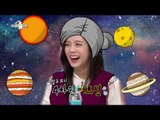 【TVPP】 JiSoo(BLACKPINK)- Making Some weird songs, 지수(블랙핑크) – 노래 지어부르기 1인자 @Radio Star