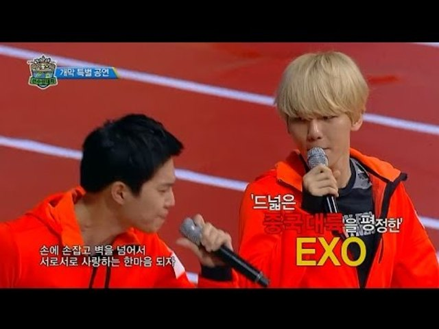 【TVPP】 EXO - Opening Performance in Chinese, 엑소 - 중국어 축하 개막 공연 @2015 Idol Star Championship