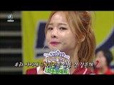 【TVPP】 Solji(EXID) - Mimic Lim won hee , 솔지(EXID) - 임원희 성대모사 @ 2015 Idol Star Championships