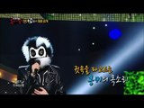 【TVPP】Eric Nam - Standing in the Shade of Trees, 에릭남 - 가로수 그늘 아래 서면 @ King of Masked Singer