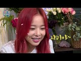 【TVPP】 Solji(EXID) - Bride Maker, 솔지(EXID) - 셀프 웨딩 특강! @ My little television