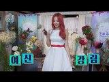 【TVPP】 Solji(EXID) - Select a Wedding Dress, 솔지(EXID) - 웨딩 드레스 고르기 @ My little television