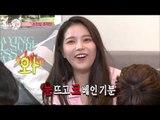 【TVPP】Solar(MAMAMOO) - Kiss On The Cheek, 솔라(마마무) - 남편과 두번째 볼 뽀뽀♥ @We Got Married