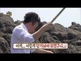 【TVPP】Park Myung Soo - Three Meals of Myung Soo, 박명수 - 세끼를 먹고야 말겠다는 의지의 '명수세끼' @ Infinite Challenge