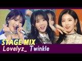 【TVPP】 Lovelyz - 'Twinkle' Stage Mix 60FPS!