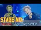 【TVPP】 TAE MIN - 'Press Your Number' Stage Mix 60FPS!
