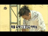 【TVPP】Park Myung Soo - Quick-witted Myung Soo, 박명수 - 먹물샤워 당한 눈치 빠른 '명수세끼' @ Infinite Challenge