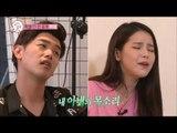 【TVPP】Solar(MAMAMOO) - 'Angel' , 솔라(마마무) - 에릭남 위한 'Angel' 선공개 @WGM