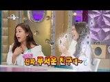【TVPP】Solar(MAMAMOO) - Mimicking HwaYoBi , 솔라(마마무) - 화요비 분노하게 한 화요비 모창 @Radio Star