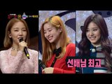 【TVPP】 Baek A-yeon  - Taking Off The Mask, 백아연 - '오르골' 얼굴 공개! @King Of Masked Singer