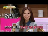 【TVPP】 WENDY(Red Velvet) - Mimic Christina , 웬디(레드벨벳) - 크리스티나 성대모사 @Three Turns Around