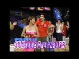 【TVPP】Jo Sung Mo - Honey Dance with Jeon Hye Bin, 조성모 - Honey 댄스 with 전혜빈 @ Match Made In Heaven