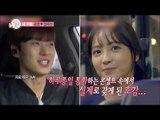 【TVPP】Jung Hye Sung - Hye Sung's ideal man Gong Myung became her husband! 정혜성 - 이상형인 공명이 나와서 당황 @WGM