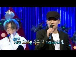 【TVPP】 BIGBANG - Smoke Of The Devil, 빅뱅 - 악마의 연기@Radio Star