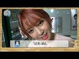 【TVPP】 ChoA(AOA) - Date with vending machine drink , 초아(AOA) - 꿀잼 음료수 데이트 @MLT